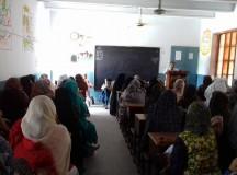 Punjab Teacher Union Meeting