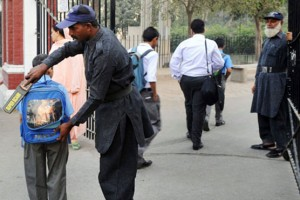 security in educational institutes in pakistan