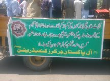Lahore-Wapda Hydro Union Protest for Pay Raise 08