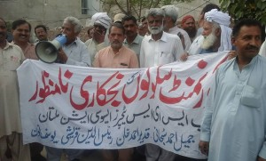 Multan Teachers Protest 02