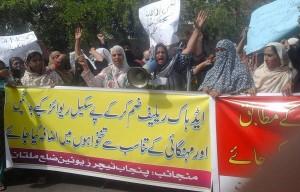 Multan Teachers Protest 07