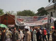 PRSP Sit-In Protest Lahore 01