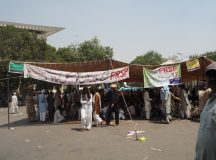 PRSP Sit-In Protest Lahore 03