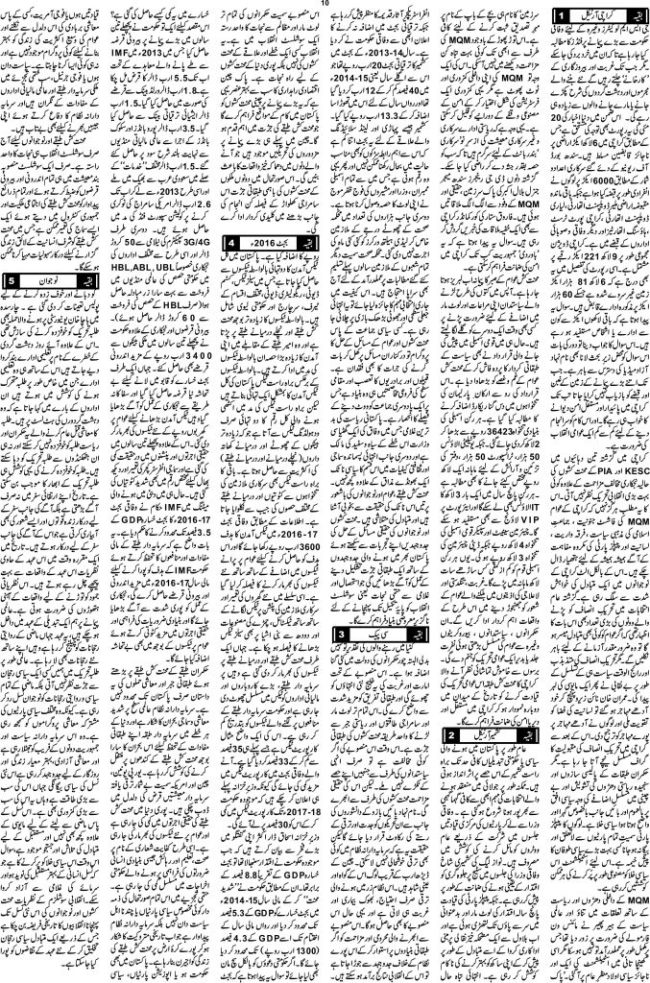 Page 10-Worker Nama Issue June 2016