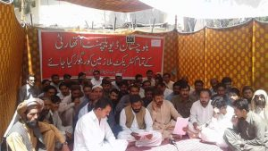 Balochistan Development Authority Protest Camp 01