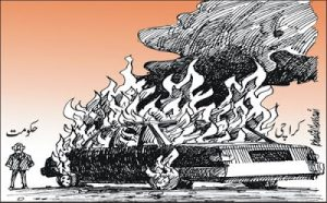 Burning Karachi Cartoon