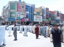 کوئٹہ: بولان میڈیکل کالج کے طلبہ کا ینگ ڈاکٹرز اور پیرا میڈیکس کے حق میں احتجاجی مظاہرہ