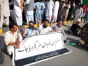 Quetta Young Doctors & Paramedics Protest in Front of Balochistan Assembly 04