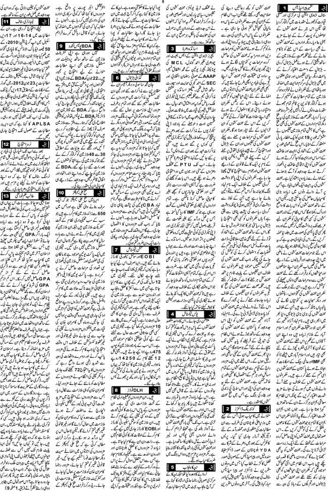 Page 8 Worker Nama Issue July 2016