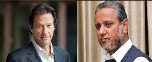 مسلم کانفرنس اور تحریک انصاف کا انتخابی اتحاد