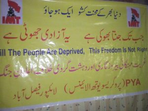 Faisalabad - Revolutionary Poetry Reciting Program on 14 August (1)
