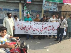 Lahore Protest 14 August 2016 (3)