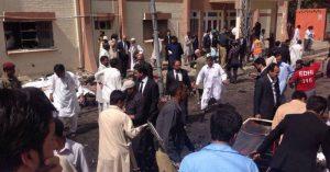 Quetta Suicide Attack At Civil Hospital