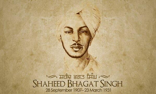 bhagat-singh-sketch