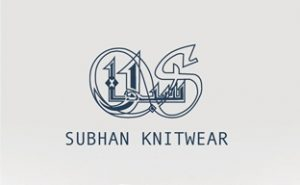 subhan-knitwear-lahore-logo