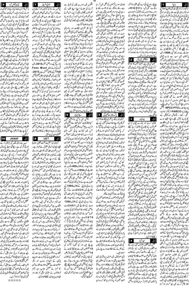 page-10-worker-nama-issue-october-2016
