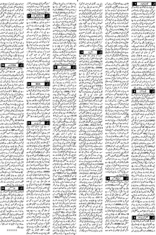 page-8-worker-nama-issue-october-2016