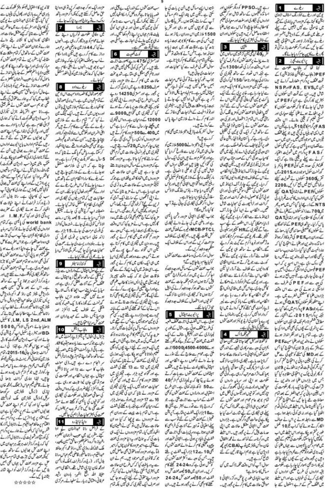 page-9-worker-nama-issue-october-2016
