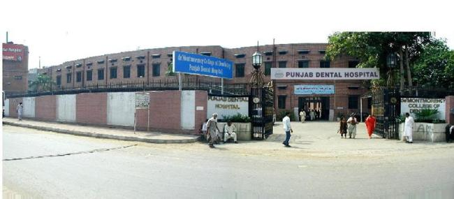 punjab-dental-hospital-lahore-file-photo