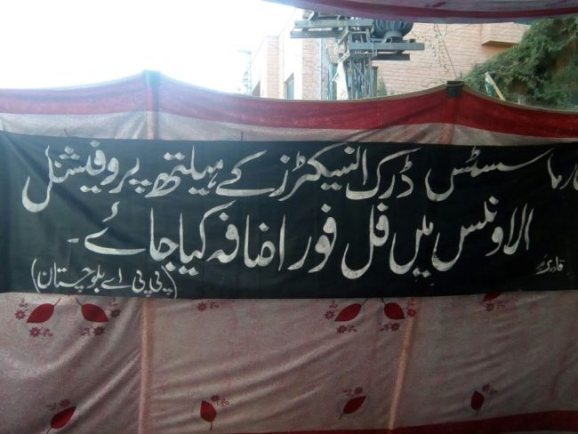 quetta-pharmacists-association-hunger-strike-camp-2