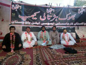 quetta-pharmacists-association-hunger-strike-camp-3