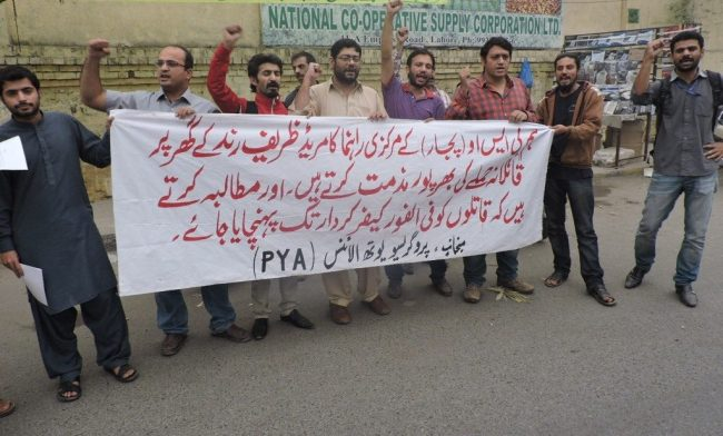 pya-lahore-protest-against-attack-on-bso-pajjar-central-organizer-zareef-rind-house-3
