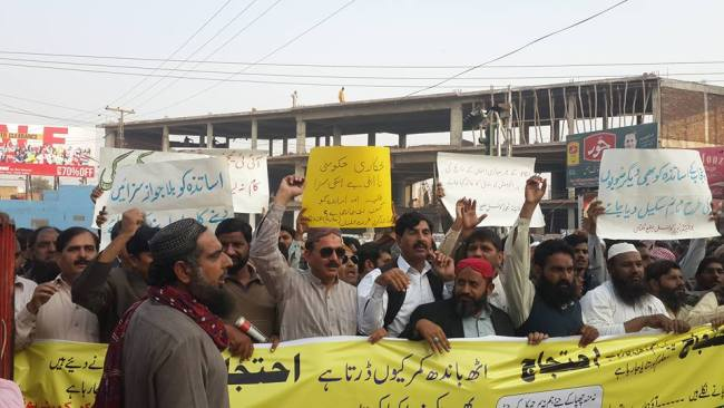 united-teachers-council-protest-against-privatization-in-multan-1