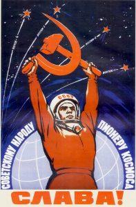 سوویت سپیس پروگرام پروپیگنڈہ پوسٹر