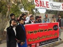 ملتان:2 فروری؛ پی آئی اے کے شہید ملازمین کی پہلی برسی، ریاستی جبر کے خلاف ملک گیر یوم سیاہ