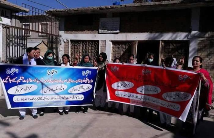 کوئٹہ: جوائنٹ نرسز ایکشن کمیٹی کا اپنے مطالبات کے حق میں احتجاجی دھرنا