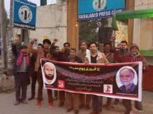 فیصل آباد:2 فروری یوم سیاہ، پی آئی اے کے شہیدوں کی پہلی برسی، ریاستی جبر کیخلاف احتجاجی مظاہرہ