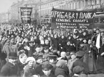 فروری انقلاب کے دوران پوٹیلوف کے محنت کش سڑکوں پر۔ بایاں بینر: ''محافظوں(فوجیوں) کے بچوں کو کھانا دو'' دایاں بینر: ''فوجیوں کے خاندانوں کو معاوضوں کی ادائیگی بڑھائی جائے-آزادی اور امنِ عالم کے محافظ''