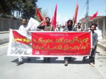 کوئٹہ: یوم مئی کے موقع پر ریلی اور شاندار جلسے کا انعقاد!