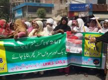 ملتان: یوم مئی پر محنت کشوں کے احتجاجی جلسے اور ریلیاں