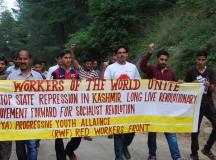 کشمیر: بھارتی کشمیر میں جاری تحریک سے اظہار یکجہتی کے لئے تراڑکھل میں ریلی