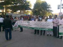 کراچی: حبیب بینک لمیٹڈ سے جبری برطرف کئے گئے ملازمین کو فی الفور بحال کیا جائے:ریڈ ورکرز فرنٹ