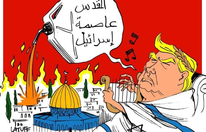 ٹرمپ کا یروشلم کے متعلق بیان: سرمایہ داری کا غلیظ چہرہ بے نقاب