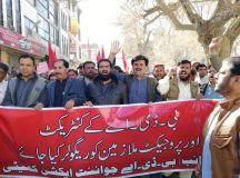 کوئٹہ: بلوچستان ڈیویلپمنٹ اتھارٹی کے محنت کشوں کی جدوجہد رنگ لے آئی' 772 محنت کش مستقل!
