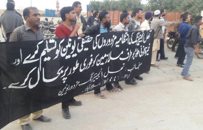 کراچی: تھل انجینئرنگ کے محنت کشوں کی ہڑتال کا دوسرا روز، مطالبات کی منظوری تک دھرنا جاری رکھنے کا عزم!