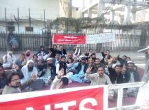 کوئٹہ: این ٹی ایس 2015ء کے پاس اُمیدواران کا کوئٹہ پریس کلب کے سامنے احتجاجی دھرنا!