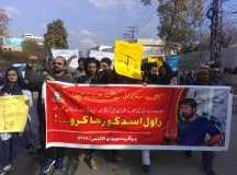 لاہور: راول اسد کی رہائی کے لیے احتجاجی مظاہرہ