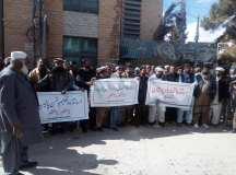 کوئٹہ: احتجاجی ٹیچروں کا ژوب تا کوئٹہ پیدل لانگ مارچ؛ کوئٹہ پریس کلب کے سامنے بھوک ہڑتالی کیمپ!