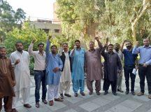 لاہور: ریلوے ورکرز یونین (اوپن لائن) کا گرینڈ ہیلتھ الائنس کی نجکاری مخالف تحریک کے ساتھ اظہار یکجہتی