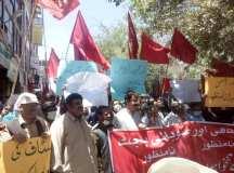 کوئٹہ: بلوچستان لیبر فیڈریشن کے زیرِ اہتمام وفاقی اور صوبائی بجٹ کیخلاف صوبے بھر میں احتجاجی ریلیاں