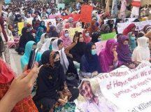 کوئٹہ: حیات بلوچ کے بہیمانہ ریاستی قتل کے خلاف مختلف طلبہ تنظیموں کا احتجاج!
