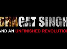 دستاویزی فلم: بھگت سنگھ اور ایک ادھورا انقلاب