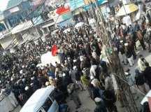 کشمیر: ریاستی جبر کا مقابلہ عوامی اتحاد کی طاقت سے ہی ممکن ہے!