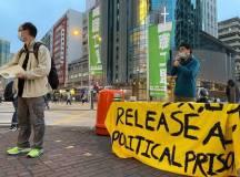 ہانگ کانگ: چین نواز حکومت کا اپوزیشن کے خلاف کریک ڈاؤن جاری