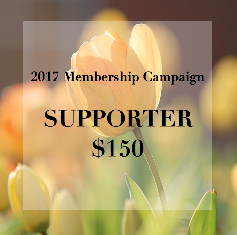 2017-18 Membership SUPPORTER $150