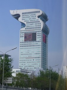 On the way back to the hotel we pass the Olympic torch shaped building